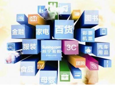 企业适合哪类手机APP开发